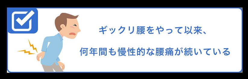 check1 - コースメニュー