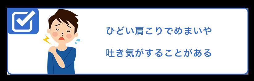 check3 - コースメニュー