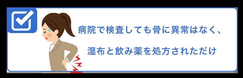 check4 - コースメニュー