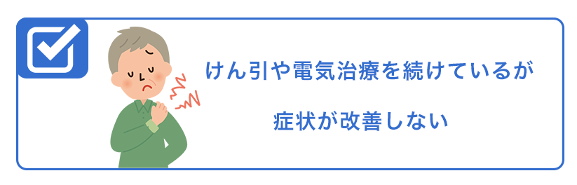 check5 - コースメニュー