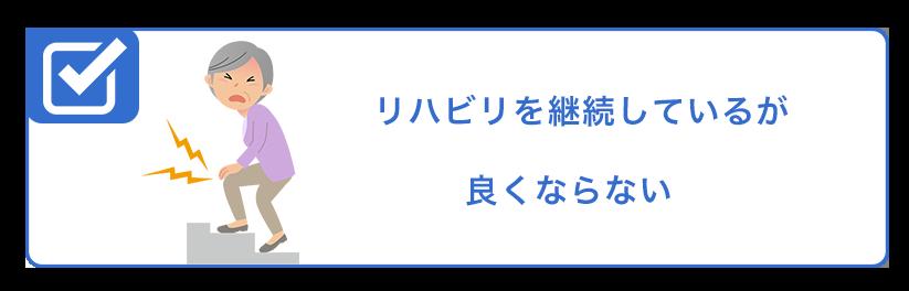 check6 - コースメニュー