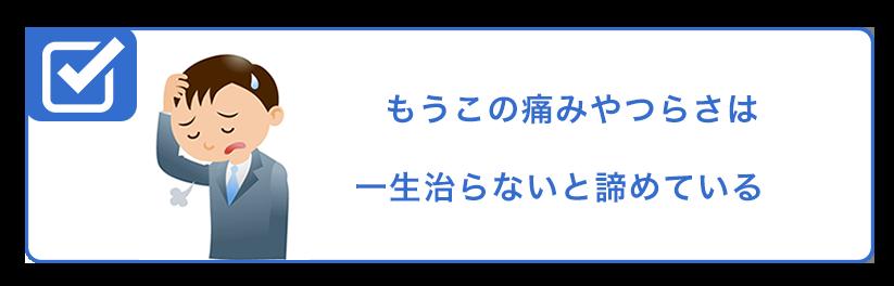 check7 - コースメニュー