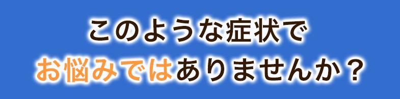onayami1 - TOP