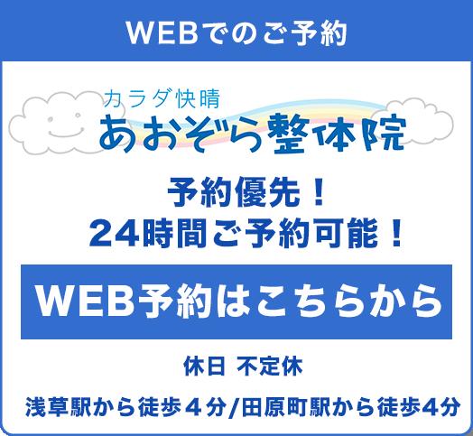 weblogo - よくある質問